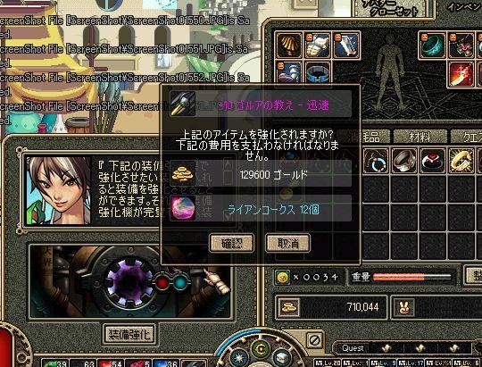 ScreenShot01554.jpg