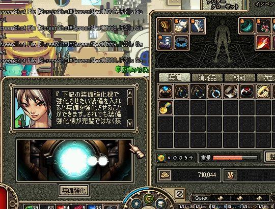 ScreenShot01561.jpg