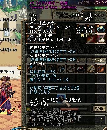 ScreenShot01570.jpg