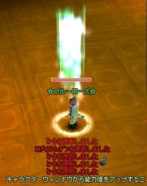 20060708190647.jpg