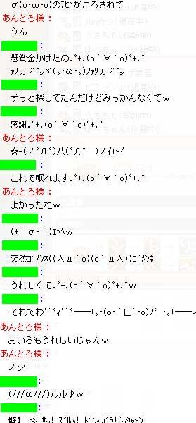 20060830172708.jpg