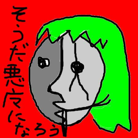 20061029185708.jpg