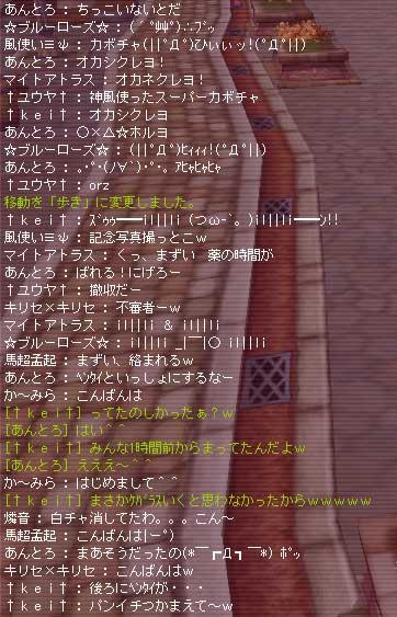 20061103074847.jpg