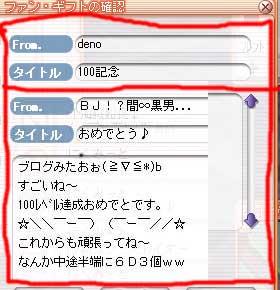 20061103074900.jpg