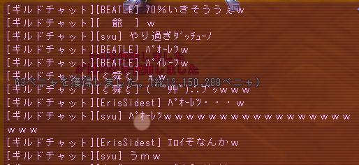 20061219124403.jpg