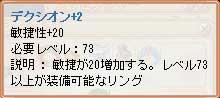 20070112170138.jpg