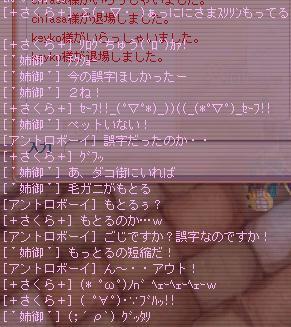 20070311130329.jpg