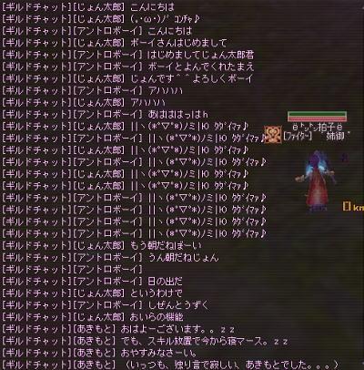 f06062001.jpg