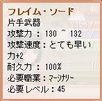 f06072103.jpg