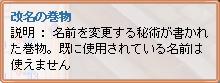 f06072104.jpg