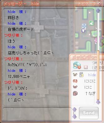 f06082801.jpg