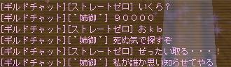 f06083103.jpg