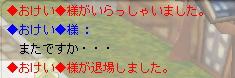 f06091809.jpg