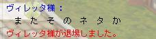 f06091814.jpg