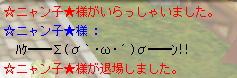 f06091816.jpg
