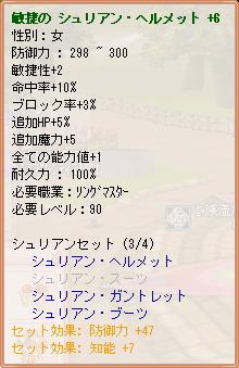 f06101208.jpg