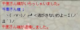 f06110607.jpg