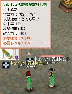 f06112112.jpg