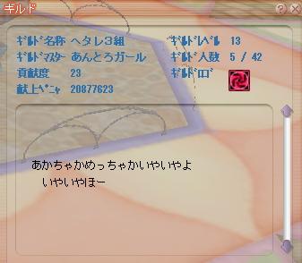 f06112601.jpg
