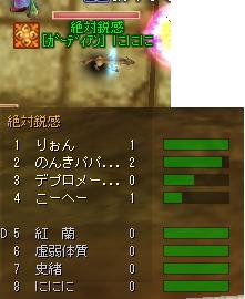 f06121111.jpg