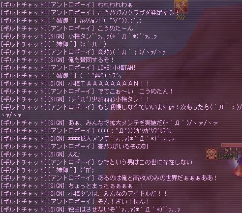 f06121301.jpg