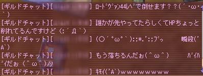 f07030403.jpg