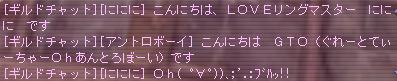 f07030702.jpg