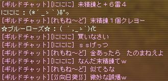 f07032202.jpg