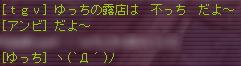 f07032208.jpg
