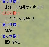 f07032210.jpg