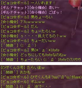 f07040315.jpg