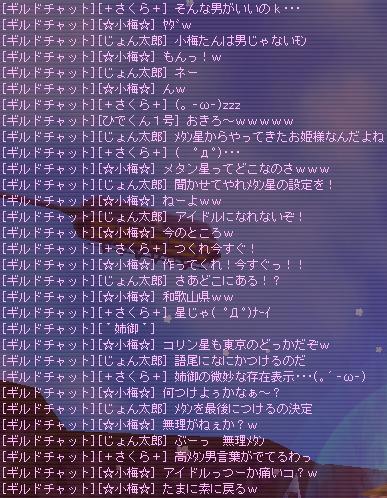 f07040902.jpg