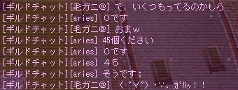 f07041605.jpg