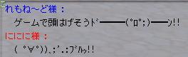 f07041806.jpg