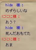 f07060702.jpg