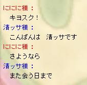 f07060703.jpg