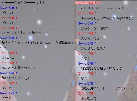 f07062601.jpg