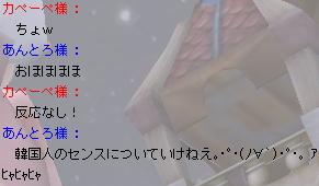 f07062603.jpg