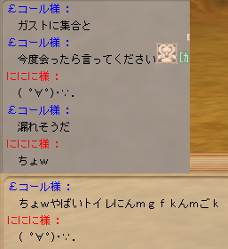 f07071206.jpg