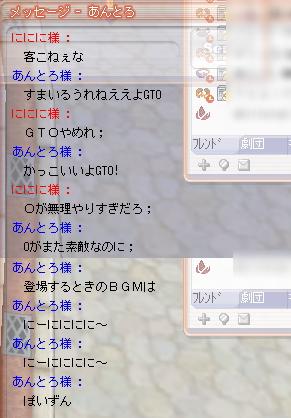 f07072507.jpg