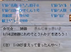 f07081005.jpg