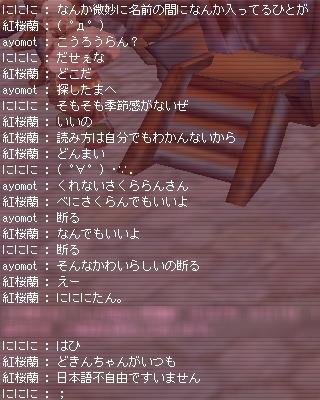 f07091001.jpg