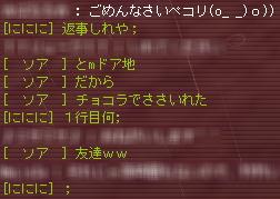 f07092529.jpg