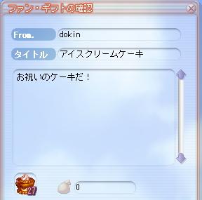 f07100101.jpg