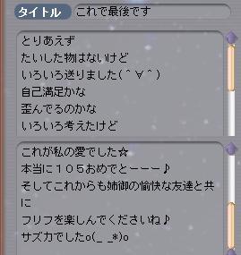 f07100103.jpg
