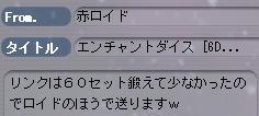f07100107.jpg