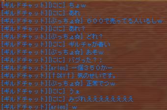 f0710148.jpg