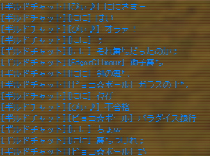 f07102805.jpg