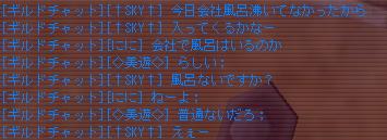 f07103105.jpg