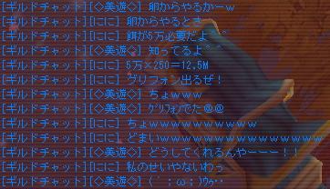 f07103107.jpg